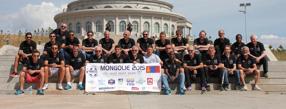 Le Variétés Club de France en Mongolie !
