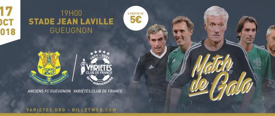 Avant-match : Les anciens du FC Gueugnon / Variétés Club de France